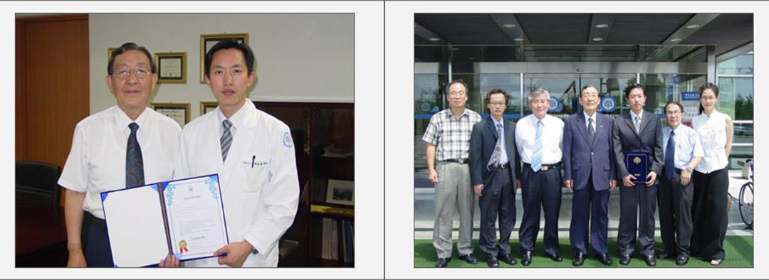 2004年韩国明知大学医院学习