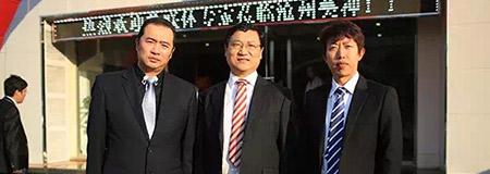 美联体-中国精英整形美容医生联合体沧州大型公益救助活动纪实