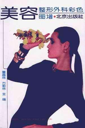 杨秀缅,王美亨
