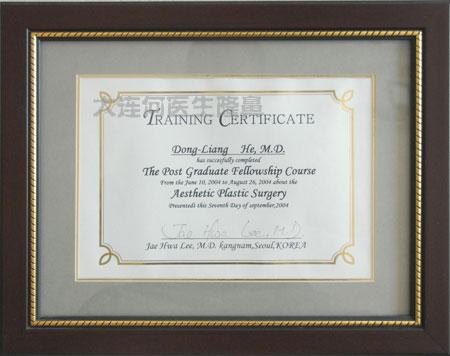 韩国李在和美容医院技术认证