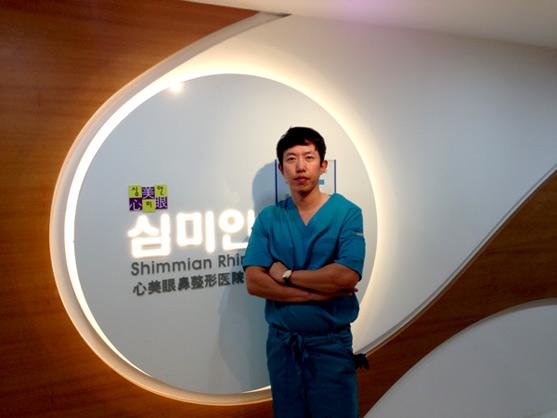 何栋良医生第八次赴韩国心美眼鼻整形医院学习