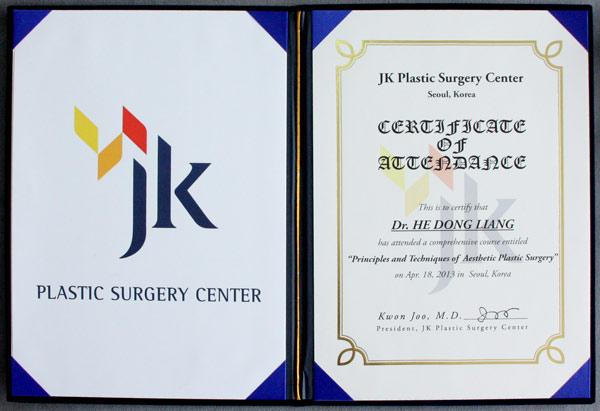 韩国JK整形医院证书