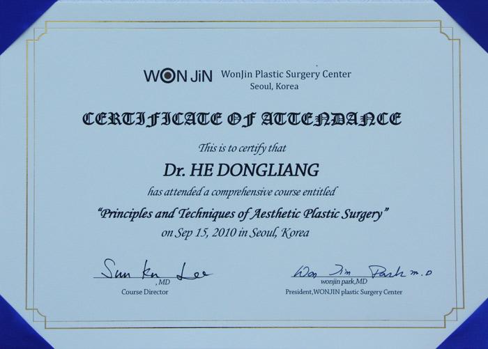 韩国乐安瑞尔整形外科医院副院长