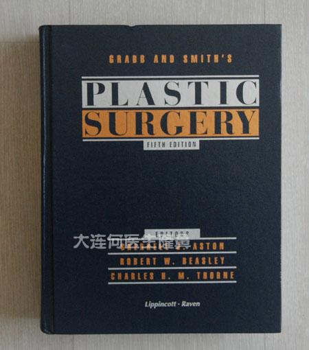 2004年韩国金东健医生赠书予何医生并留言