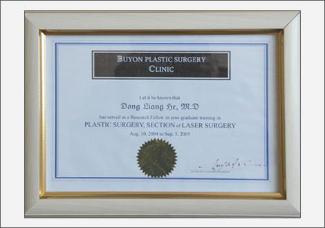 2004年韩国富延整形外科医院全尚贤院长授予毕业证书